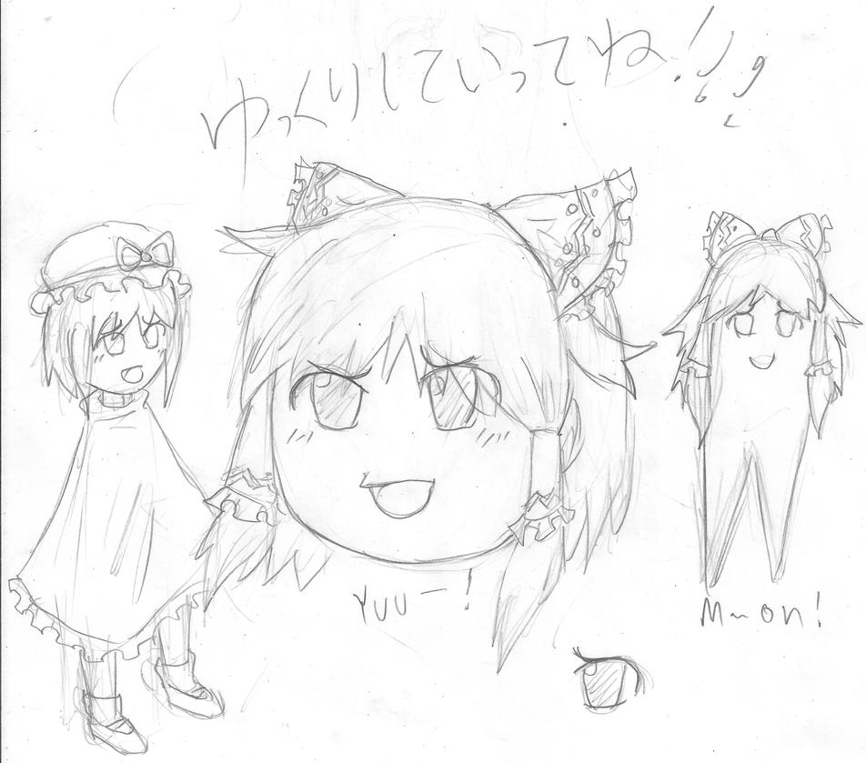 89/365 Yukkuri Shiteitte Ne/Nu!! by Immortally--Twined