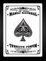 i-am-magic : visiting card by 9780design