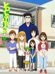 Yotsuba Anime Adaptation