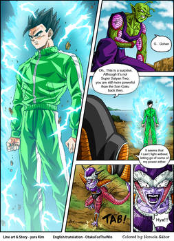 IF Resurrection of Frieza - Gohan VS Frieza page02
