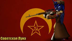 Soviet Luna