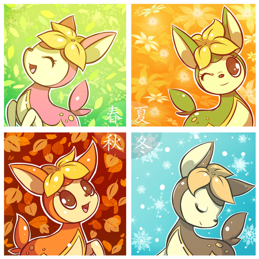4 Seasons by Twime777