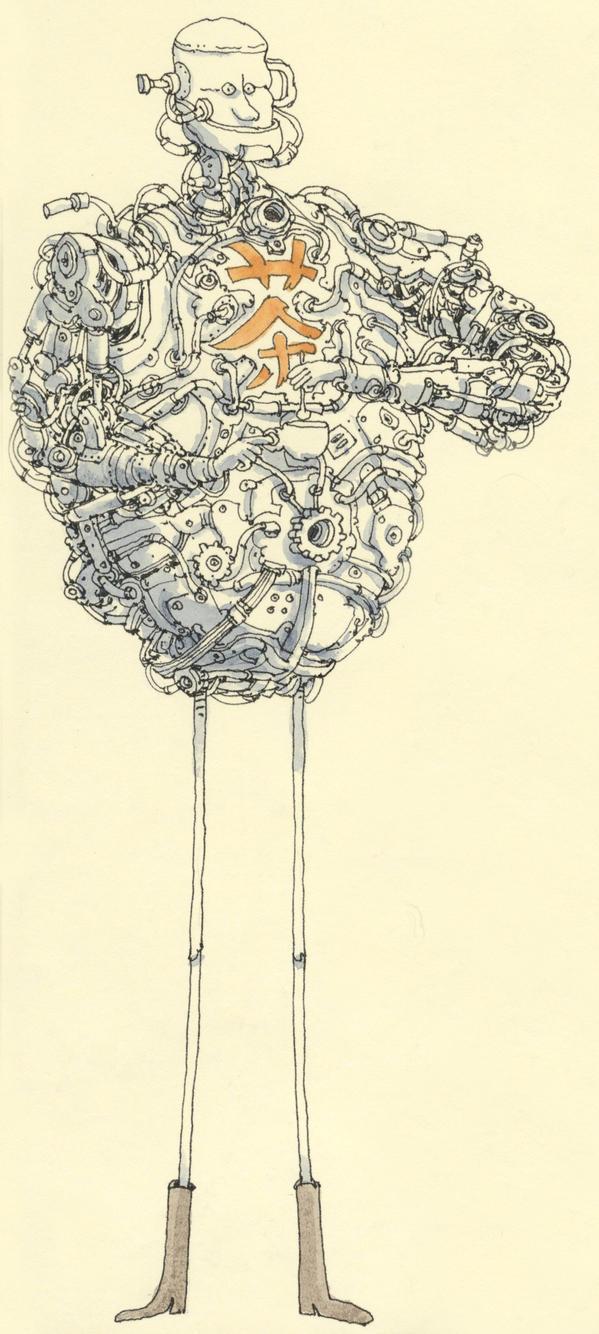 TebotTeBot by MattiasA