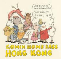 Next stop Hong Kong by MattiasA