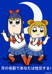 Pop team epic