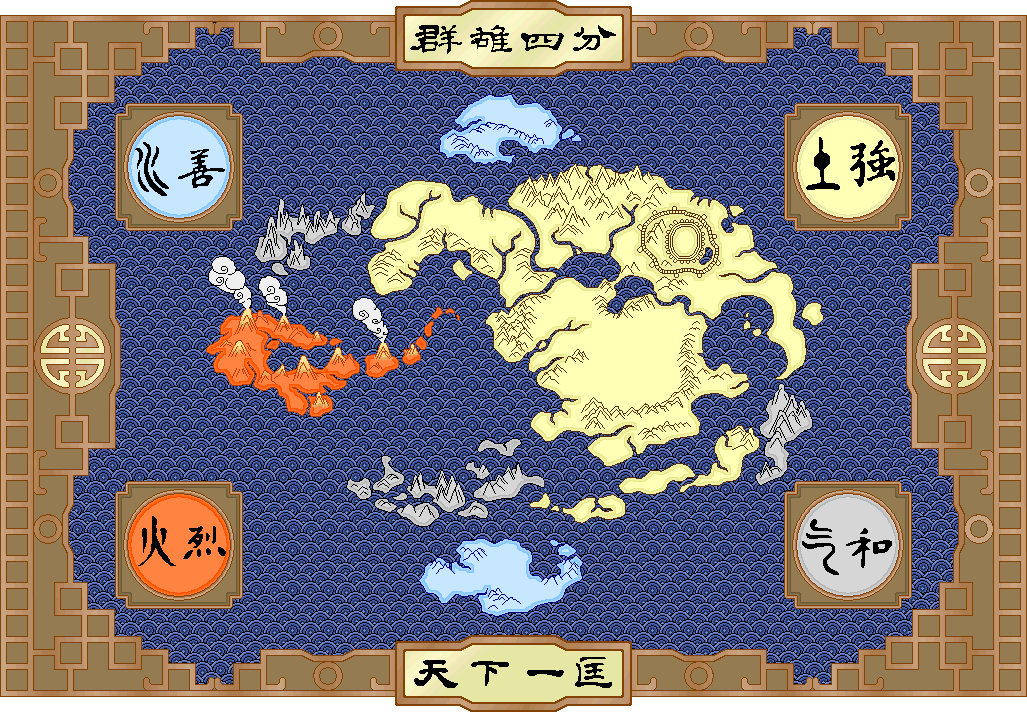How big is the Avatar(Last Airbender) world? | SpaceBattles Forums