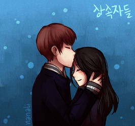 Heirs - Forehead Kissu by nanali-chi