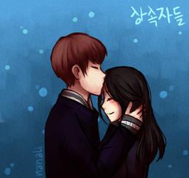 Heirs - Forehead Kissu by nanali-chi