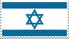 Am Yisrael Chai by DAIsrael