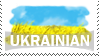 Ukrainian Stamp by Balakir