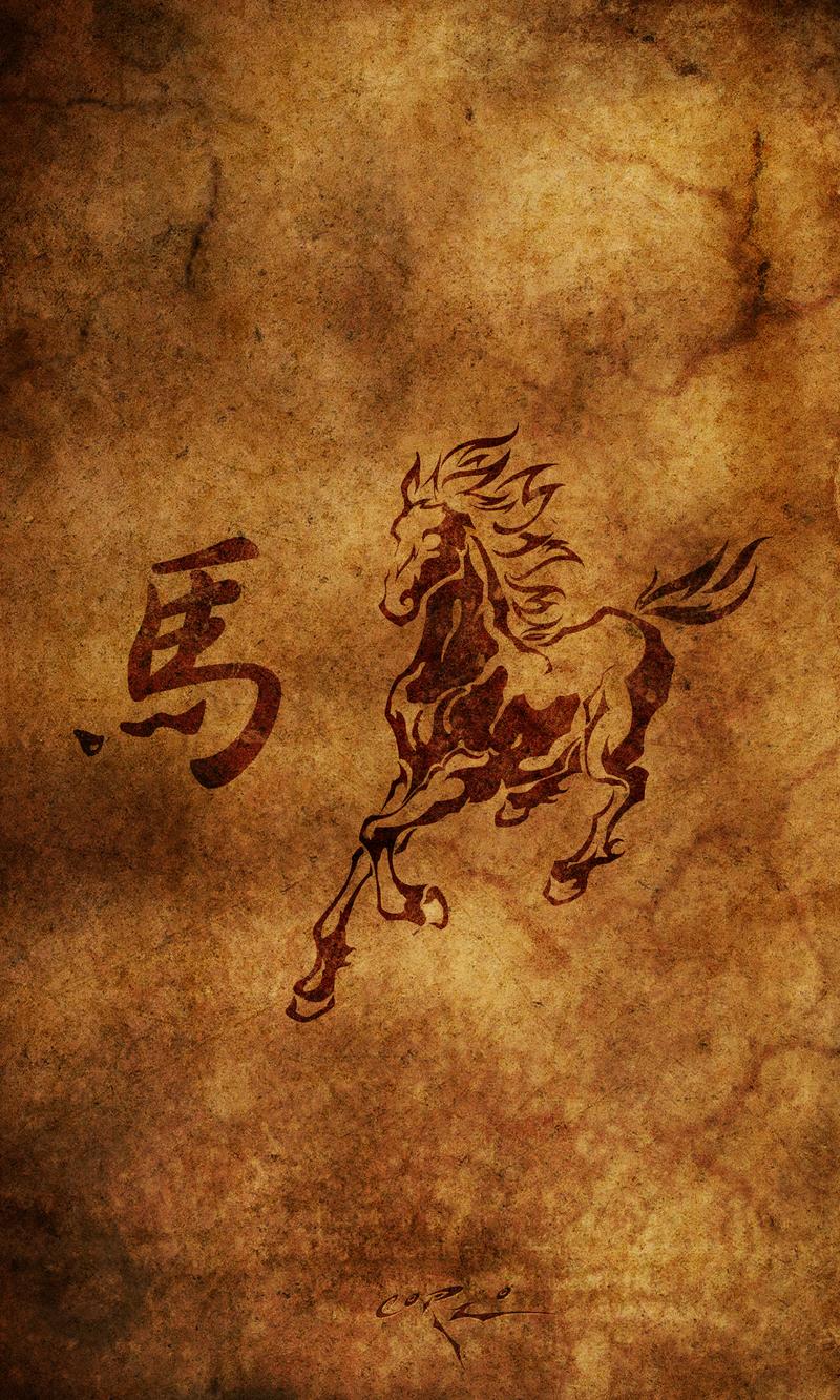 Chinese zodiac horse by drawder on deviantart chinese zodiac horse by drawder chinese zodiac horse by drawder biocorpaavc Gallery