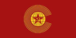 ComCom - flag by Neethis