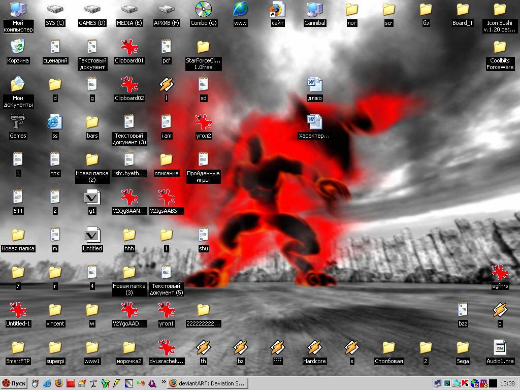 Cannibal's Desktop