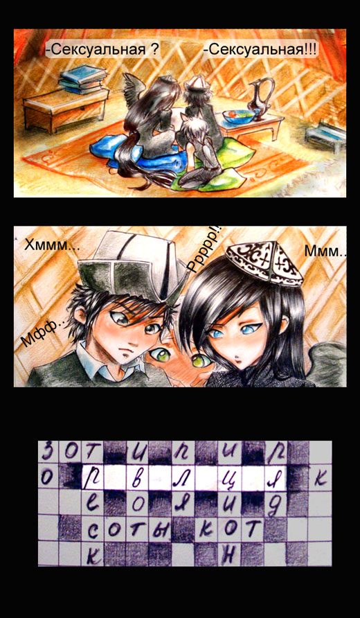 Tournament 118 by Ma-kosh
