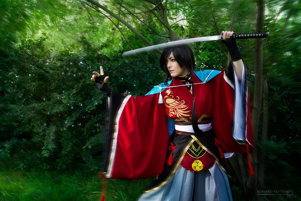 Samurai Sword by kohakunoyume