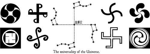 svastika and universe by FranckAsShanti