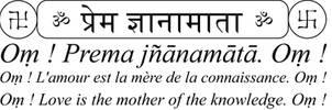 Prema Jnanamata Love is the mother ofthe knowledge by FranckAsShanti