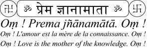 Prema Jnanamata Love is the mother ofthe knowledge