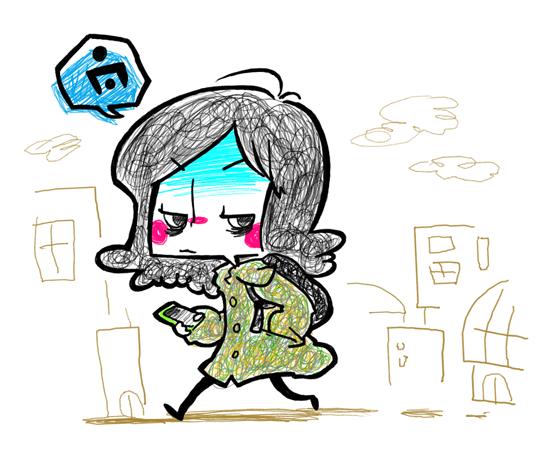 Cindysuke's Profile Picture