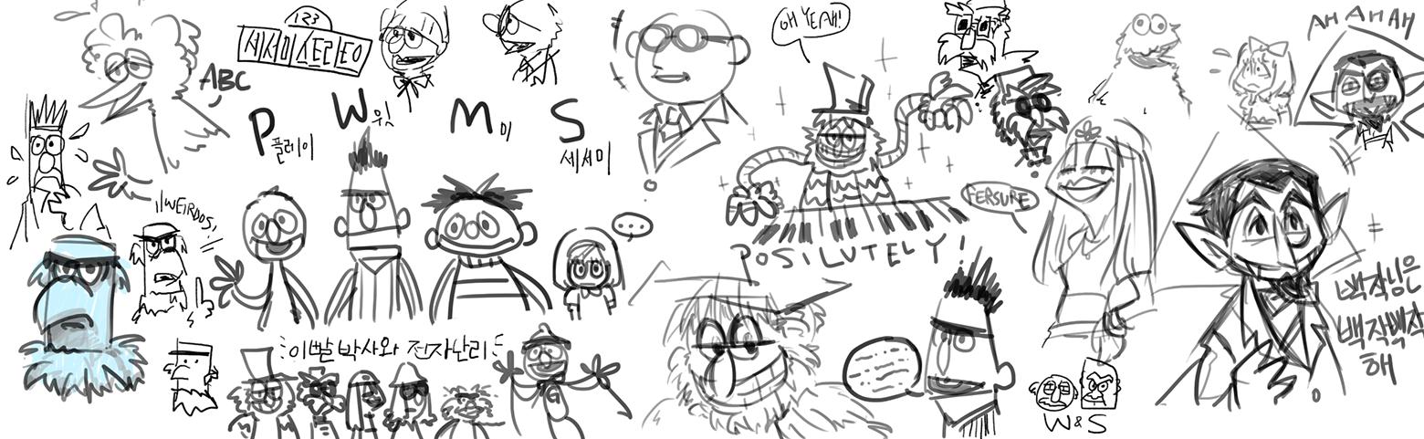 muppet junk by Cindysuke