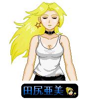 Ami's Emblems by Shocked-Quartz