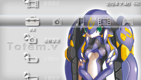 My new PSP Wallpaper by omegaCD