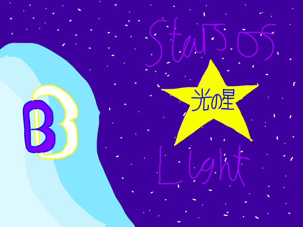 Stars of Light by BenBandicoot