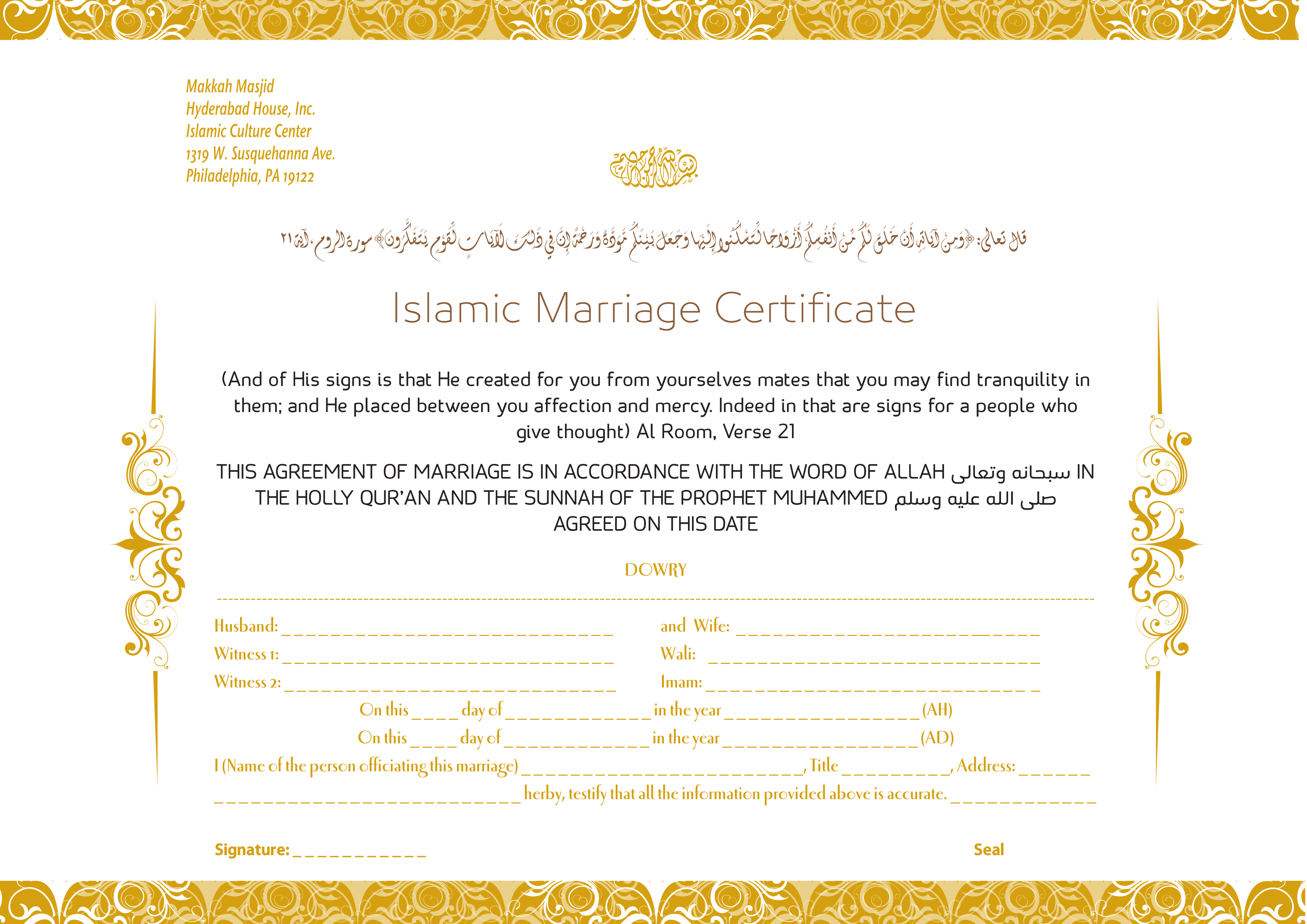 islamic marriage certificate by zakdesign on deviantart