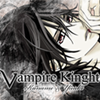 kaname icon 1 by Lady-Burlesque