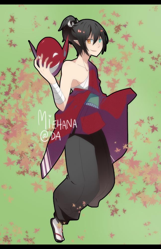 Smirking Demon Adopt [CLOSED] by Miehana