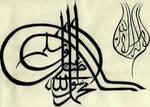 la-ilah-illa-Allah