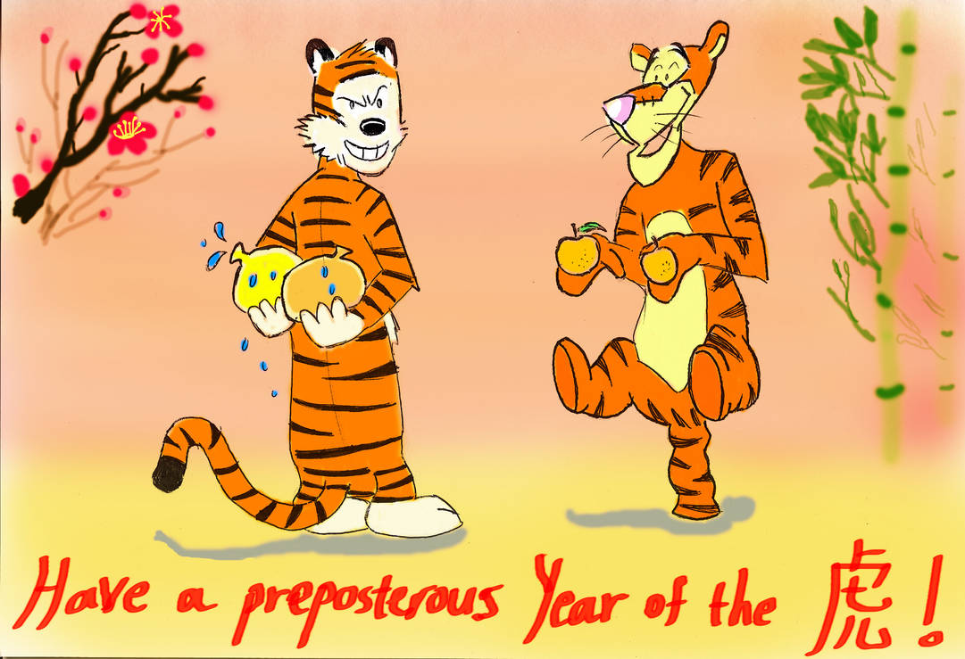 Year of the Tigers by thedriveintheatre