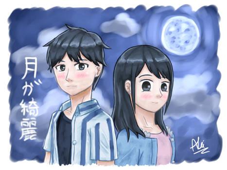 Fanart#10 Tsuki ga Kirei by Aki-Ookami