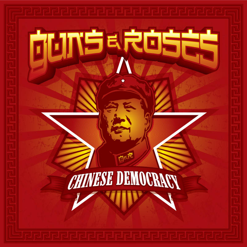 chinese democracy album cover - photo #13