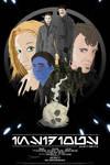 Star Wars Insidious Poster