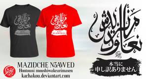 Manzidche N3awed by kachakou