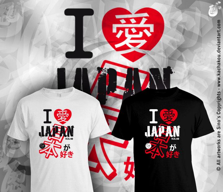 i love japan shirt v2 by kachakou on deviantart