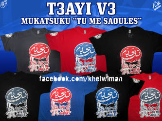 t3ayi v3 tee shirt by kachakou