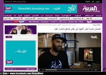 El Arabiya 12-02-2013 review by kachakou