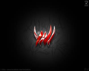 Ninja Wear New Logo by kachakou