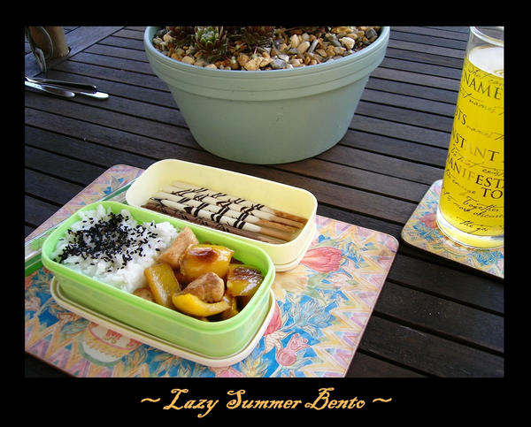 Lazy Summer Bento by hayleywarner