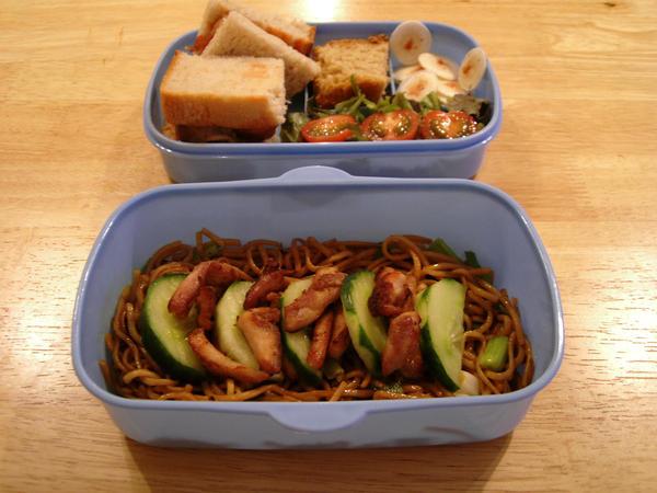Chicken Noodle Cucumber Bento by hayleywarner