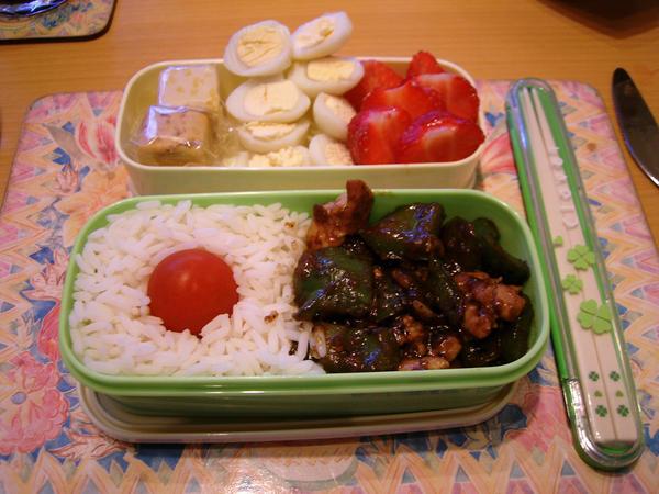 Chicken Blackbean Sauce Bento by hayleywarner