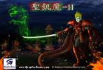 Seikima-ii: Demon Kogure