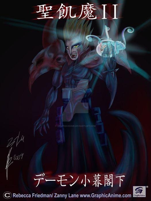 Demon Kogure: Seikima-ii by GraphicAnime