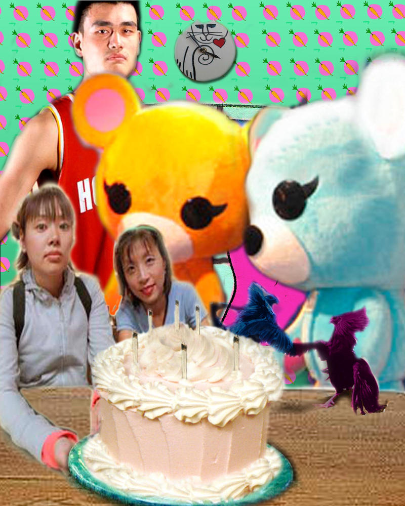 Cibo Matto Birthday Cake Download
