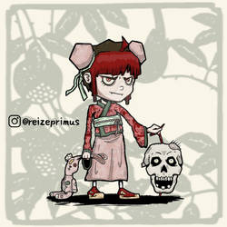Chinese Vampire
