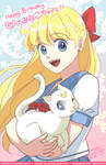 Sailor Venus Official Birthday is today