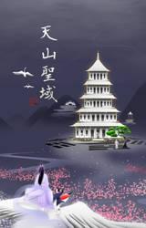 Wuji Tianyuan Temple