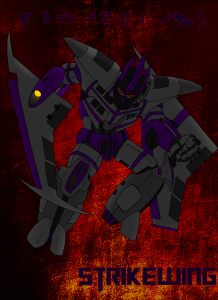 StrikewingDecepticon's Profile Picture